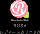 浜松市の産婦人科|ROSAレディースクリニックの画像
